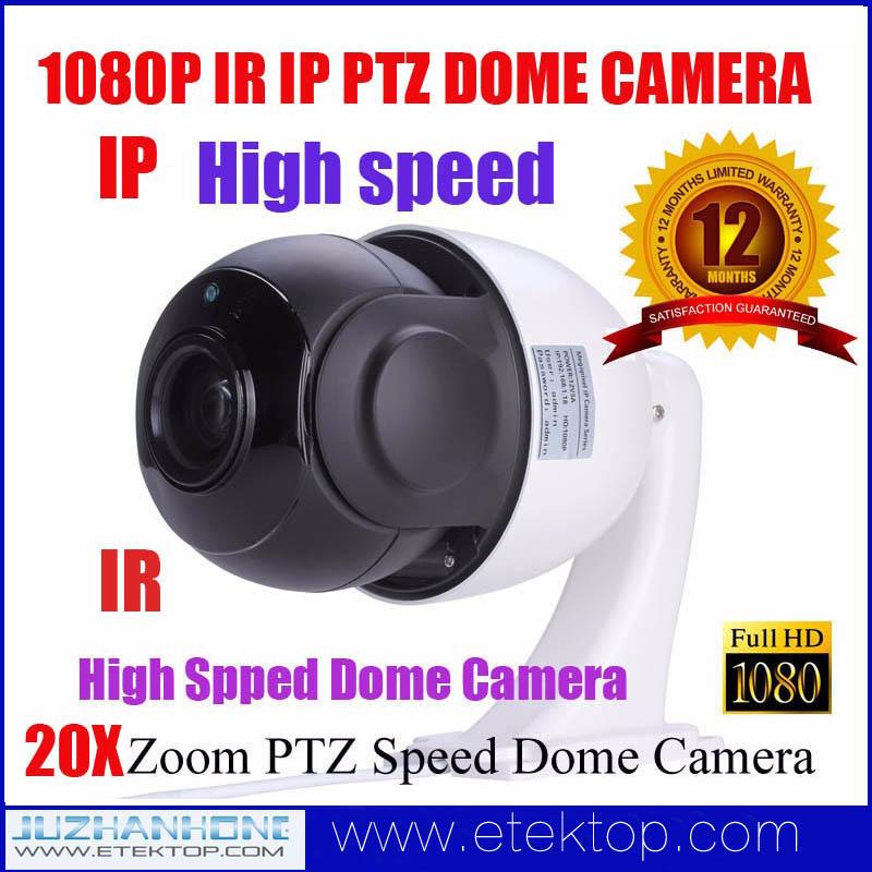 20XZoom 2MP 1080P PTZ IR IP High Speed Dome Camera Onvif PTZ IP Dome Camera Outdoor Waterproof 4 Inch Metal Casing(China (Mainland))