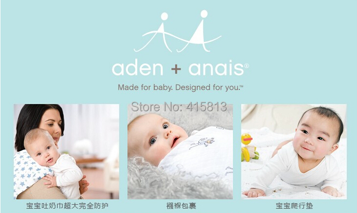 Free shipping Aden anais multifunctional big measurement baby towel newborn blankets with label No stain 110X110cm 150g(China (Mainland))
