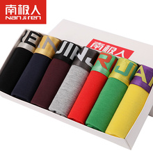 7Pcs/lot Brand New 2016 Sexy Super Large Size Mens Underwear U Convex boxer short Luxury Breathable Belt Shorts L~3XL Gift Box