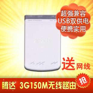 Stendardo 3g150m 150m 3g wireless router wireless ap