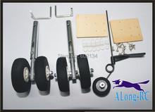 Buy Damping landing gear seat+ tail wheel DIY airplane/hobby plane /RC model/RC airplane/KT plane ) for $13.50 in AliExpress store