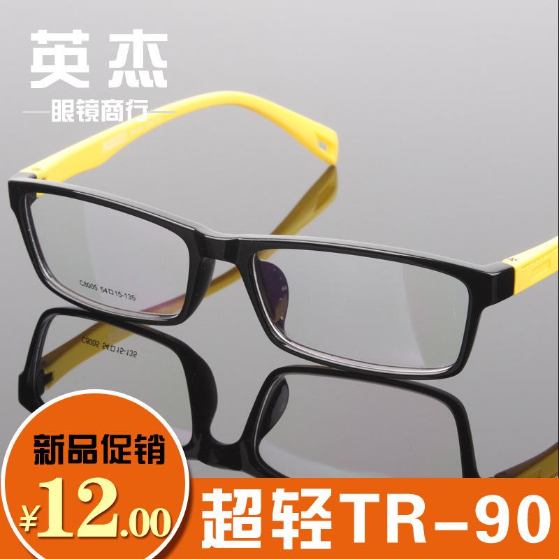 2014 Promotion Rushed Vintage Tr90 Glasses Frames Super Light Prescription Lenses Eyeglasses Eyewear & Accessories free Shippng(China (Mainland))