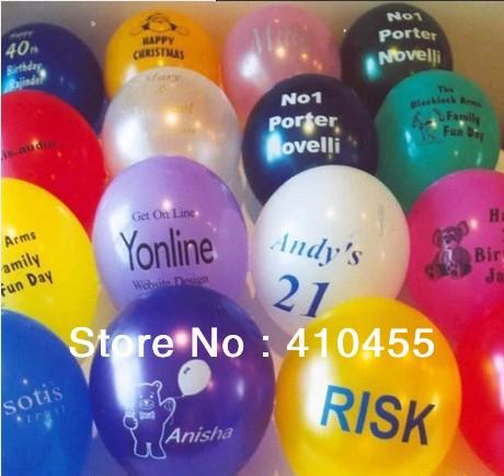 Free shipping cheap balloons custom LOGO,Christmas balloons, wedding balloons,advertising balloons custom,200pcs(China (Mainland))