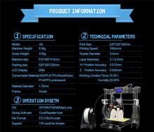 2016 New Upgrade Free shipping 3d printer Reprap Prusa i3 3D Printer DIY Kit The 8th