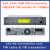 CZH618F 30W fm radio broadcast  transmitter PLL stereo transmitter small fm radio staion equipment 87-108MHz
