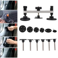 Auto Car Vehicle Paintless Damage Dent Easy Repair Removal Bridge Tools Set Kit(China (Mainland))