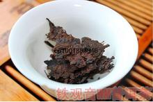 The 1991 health care chinese brick puer tea pu er tea pu erh tea ripe lose