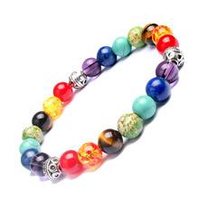 Buy 2016 Muti-color Mens Bracelets Lava 7 Chakra Healing Balance Beads Bracelet Women Reiki Prayer Yoga Bracelet Stones Bracelet for $1.29 in AliExpress store