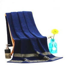 100% soft cotton thickening bath towel male commercial bath towel big towel 75cm* 150cm  520g(China (Mainland))