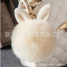 Pele Pom Pom WKOUD porte Chaveiros corrente chave da esfera do Falso pele de Coelho pompom fofo Saco de fourrure clef Charme coelho keyring(China)