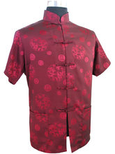 Темно-синяя китайская мужская шелковая атласная рубашка Кунг-фу с драконом Размер S M L XL XXL XXXL Бесплатная доставка M2066 #(China)