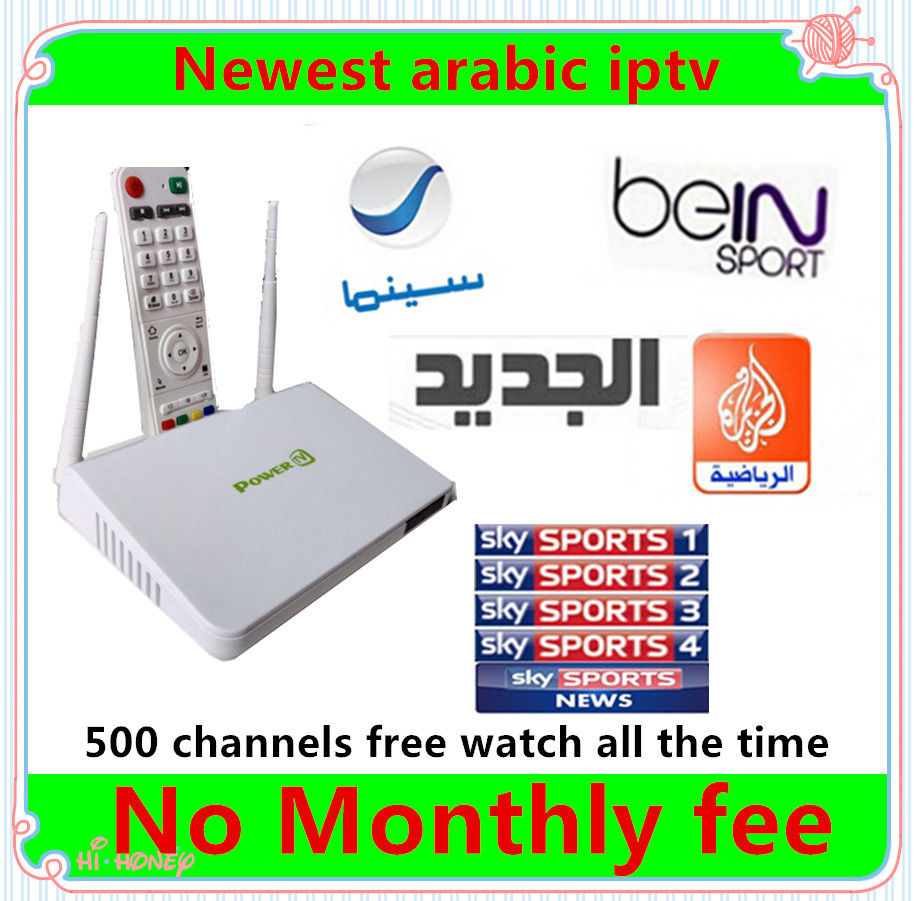 Best Arabic IP TV arabic iptv box free tv no monthly fee free watch 470 channels