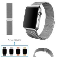 Urvoi milanés lazo para apple reloj milanés banda de la muñeca / correa / correa estándar de acero inoxidable / deporte con clip magnético 4 colores