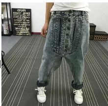 Free shipping women Harem Trousers Loose Pants crotch pants casual trousers drop crotch jean cross jeans 72002