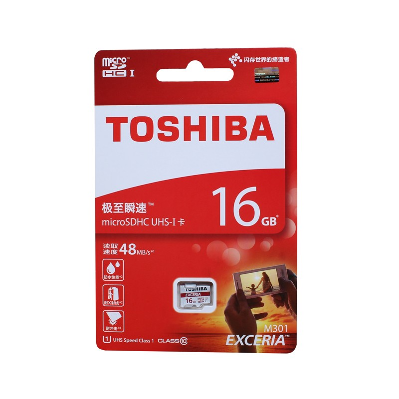 Unique TOSHIBA 16GB 32GB 64GB Micro SD memory card microsd sd SDHC/XC card class 10 UHS-1 for cell telephones pill navigator CAR