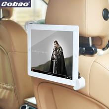 Universal 9 10 11 polegada tablet suporte para carro assento de carro de volta tablet pc suporte ajustável adequado para ipad(China (Mainland))