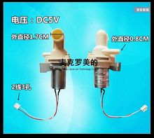 original For midea PF501-40G electric hot water bottle electric parts water pump MY-DB5 DC 5V(China (Mainland))