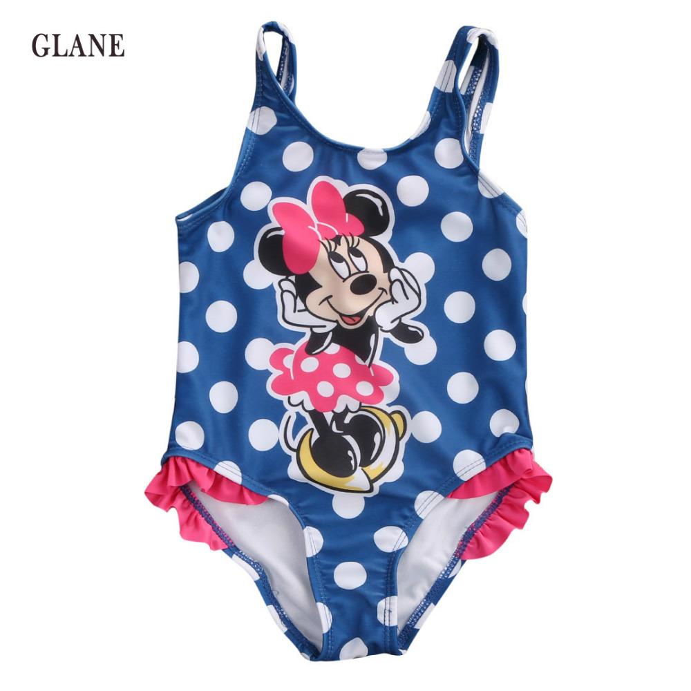 Disney(ディズニー)ミニーマウス 可愛いキッズ用水 …