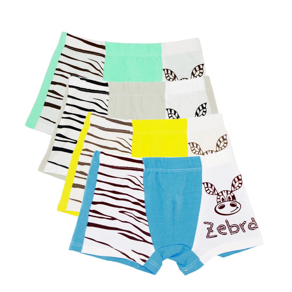 Afbeeldingsresultaat voor meisjes en jongens slips