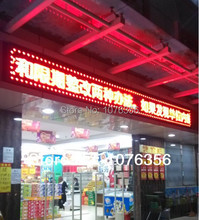 wholesale led advertising
