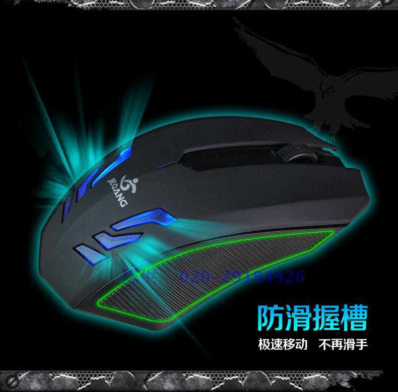Usb 2.0 computer mouse, 2000 DPI good sensitivity, good elasticity, feel is good, blue backlight, gaming mouse, notebook mouse(China (Mainland))