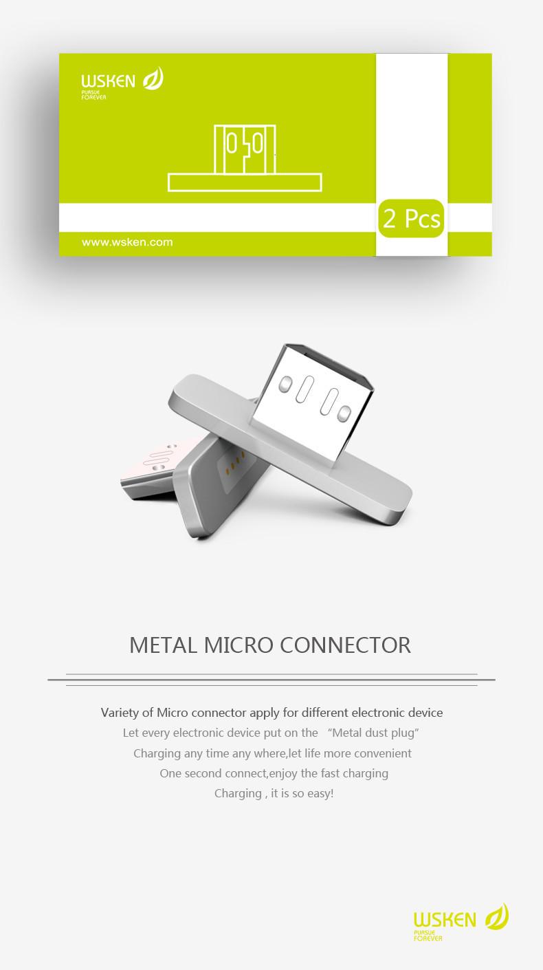 Metal Plug-03