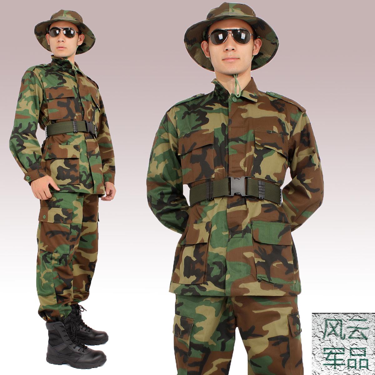 Американская Военная Одежда Интернет Магазин