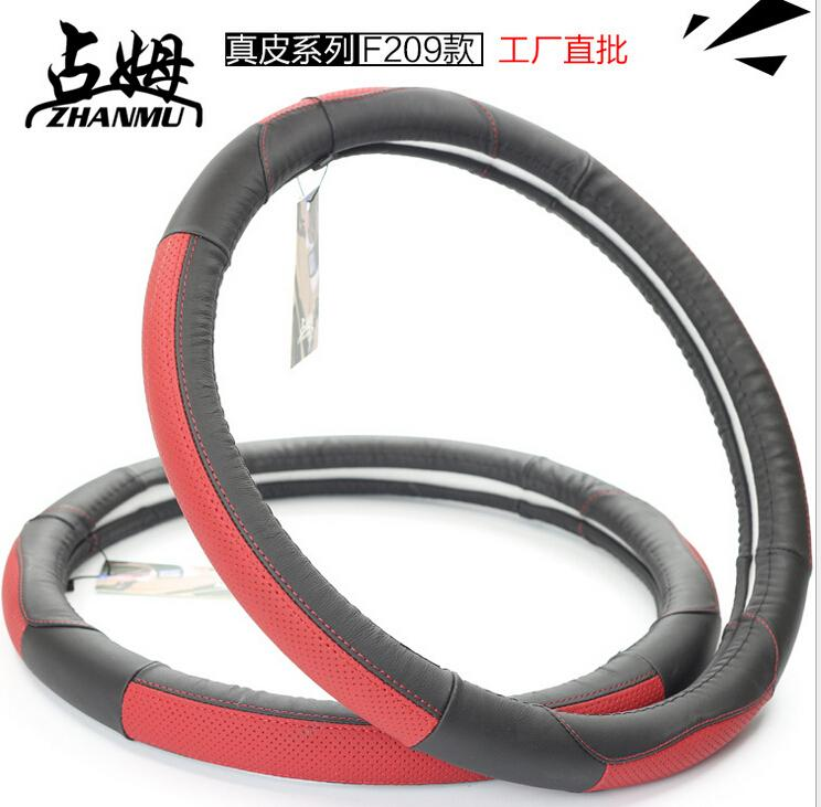 Brand Zhanmu Universal Real First layer cowhide Leather Car Steering Wheel Cover Case Sports Steering Cover 38cm Diameter(China (Mainland))