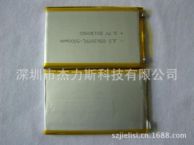 [ Cheap ] mobile power supply polymer battery PL656397 5000mAh 3.7V | Lithium Battery