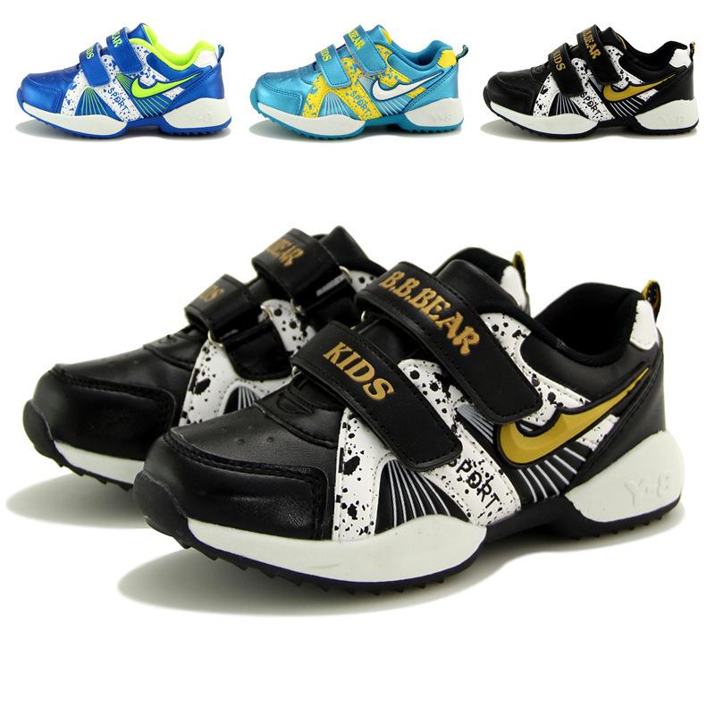 size 31 shoes 28 images shoes size 31 ebay blue shoes