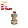 High Quality Adapter For Foam Nozzle Foam Generator Foam Gun Soap Foamer for Bos Old Models