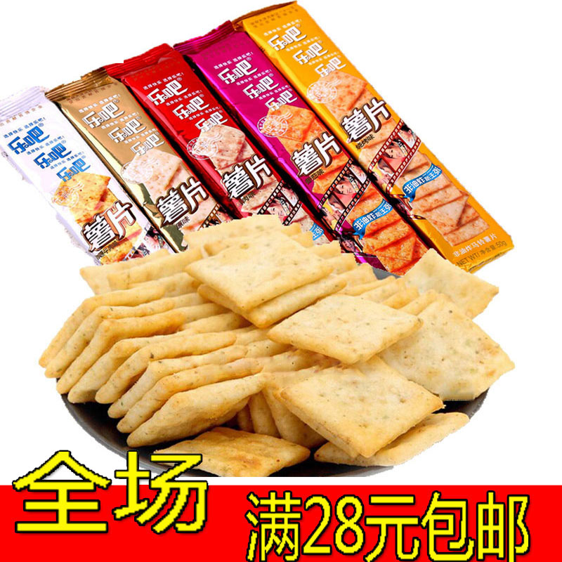 delicious Food Authentic native Wholesale leisure snacks music chips 50g tomato seaweed chicken onion barbecue