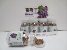Dried grape Xinjiang Turpan speciality raisins Super soft Dried grape green food dried fruit health food