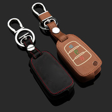 3 Buttons Luminous Leather Car Key Cover Bag Case Great Wall Hovel H1 H3 H5 Ring Folding Glow Dark - Kiki Auto Co.,ltd store