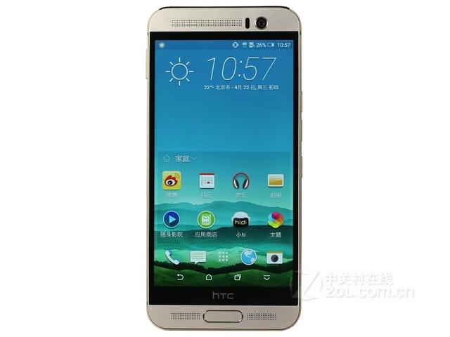 2015 hot sale Original Genuine HTC One M9 + (dual-4G) Octa core 5.2 inches 2560x1440 pixels 20 million pixels Free shipping