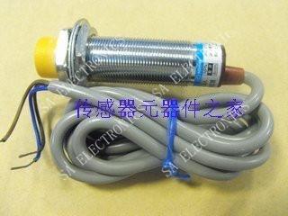 [BELLA]Metal proximity sensors tracking sensors Inductive sensors metal--10PCS/LOT(China (Mainland))
