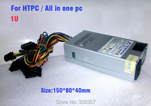 250W HTPC Power Supply ALL IN ONE PC POWER SUPPLY(China (Mainland))