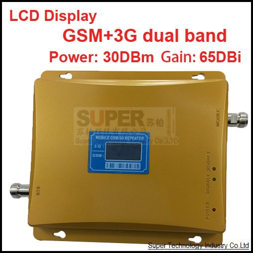2016 new model 980 power 30 dbm gain 65dbi LCD display dual bands GSM+3G booster repeater dual bands booster WCDMA repeater