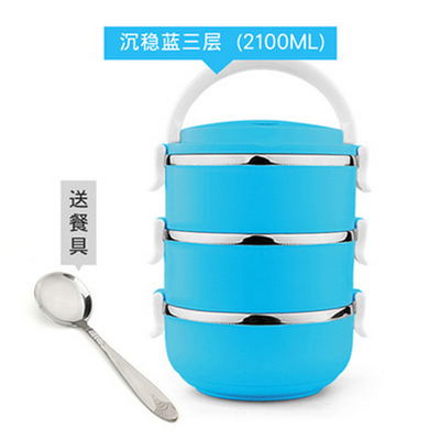 2015 new layers stainless steel lunch box insulated lunch food container with handle Free Shipping(China (Mainland))