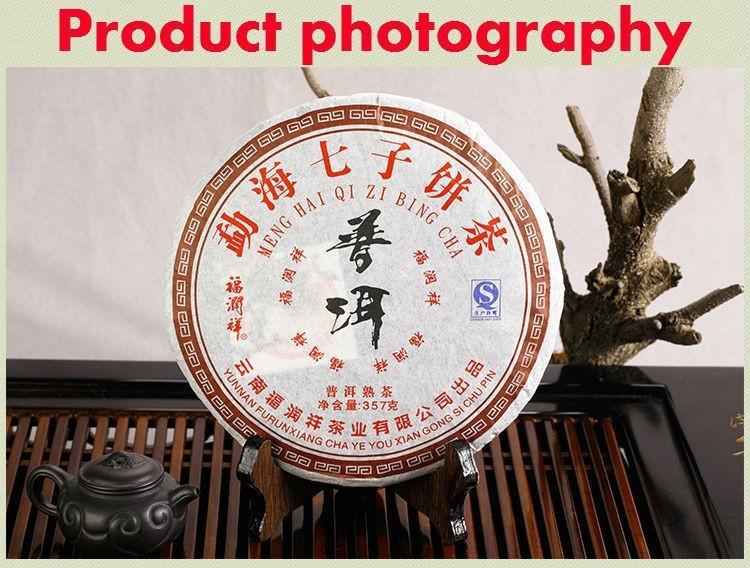 Free shipping puer tea Seckill special Yunnan in Menghai Pu er tea 357g classic 7572 puerh