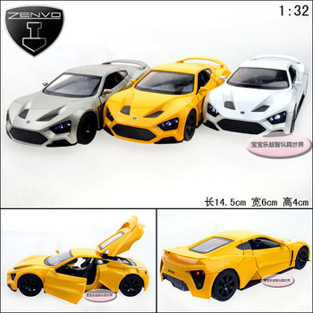 1:32 Zenvo st1 exquisite alloy cool three door acoustooptical alloy car model free air mail