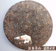 May 2008 357g first village ban chang Ripe Puer tea Cake Pu Er aftertaste sweet shu