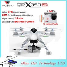 Newest Walkera QR X350 Pro RTF Fpv drone with ilook plus HD camera quadcopter PK dji Phantom 3 DIY Drone toys