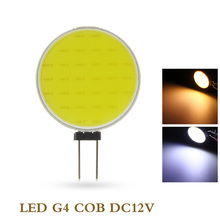 Buy 5X Wholesale Price G4 COB DC12V 5W Pure Warm White LED 30 smd Replace Halogen Lamp Spot Light Bulb for $5.98 in AliExpress store