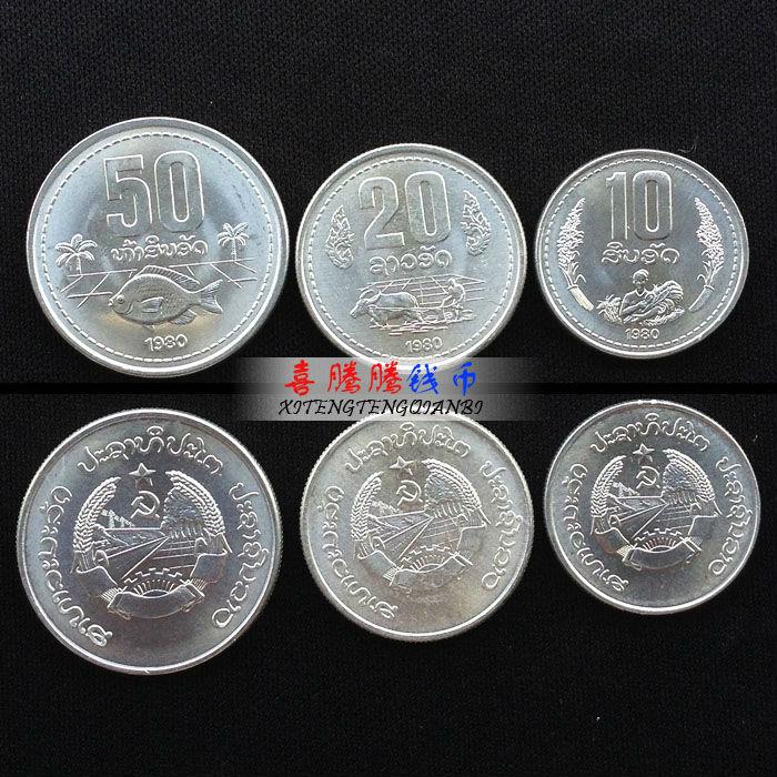 Coin 3 .,  100% цена и фото