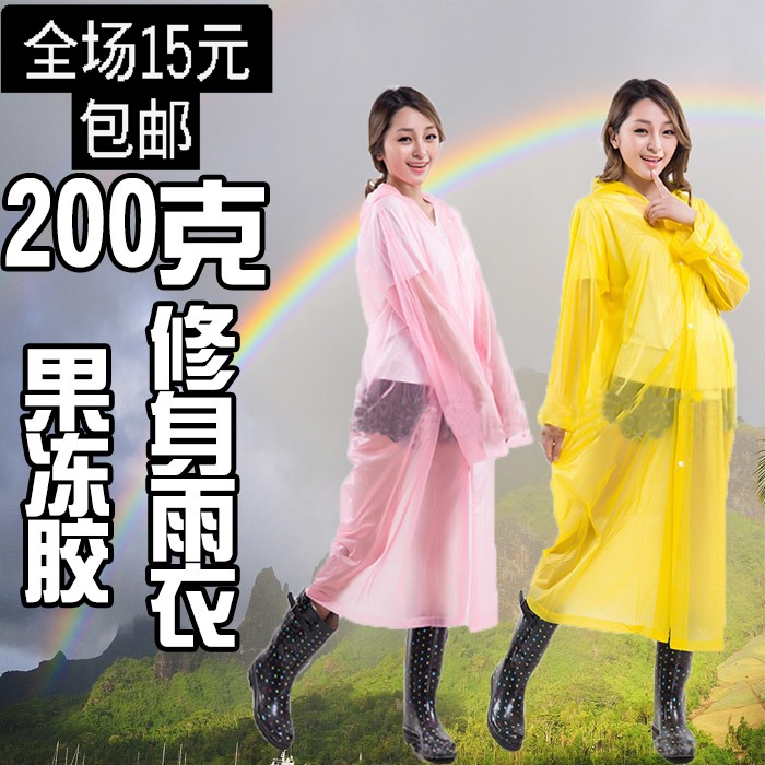 raincoat thickened for men and women for children and adults touring drifting mountain riding poncho raincoats(China (Mainland))
