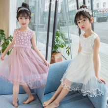 Buy Baby Appliques Flower Dresses Princess Girls Summer Children Pearl Clothing Kids Party Wedding Clothes Children Ruched Clothing for $12.00 in AliExpress store