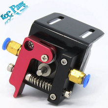 Improved Version Printer Parts Reprap Makerbot MK8 Full Metal Aluminum Alloy Bowden Extruder for 1.75MM Filament freeshipping(China (Mainland))