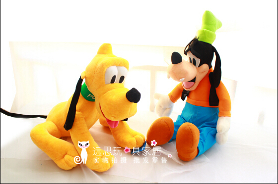 Гаджет  Free Shipping 2pcs/lot PLUTO Dog And GOOFY Dog Plush Toys,Mickey Mouse Friend 40cm Goofy Dog+28cm Pluto Dog Plush Toys None Игрушки и Хобби