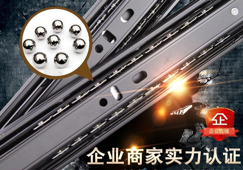 Cabinet hardware accessories computer desk keyboard drawer slide rail stainless steel three damping rail(China (Mainland))